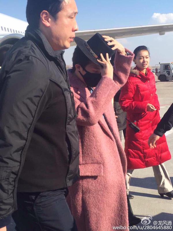 GDYBRI Harbin Arrival 2015-03-21 006.jpg