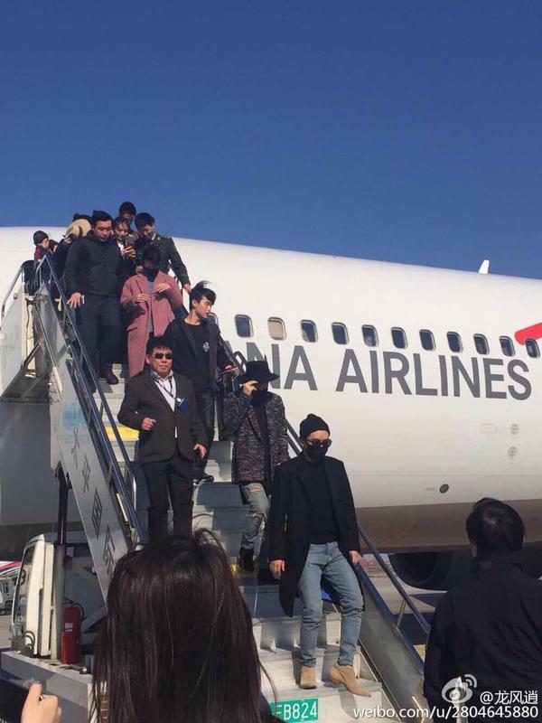 GDYBRI Harbin Arrival 2015-03-21 009.jpg