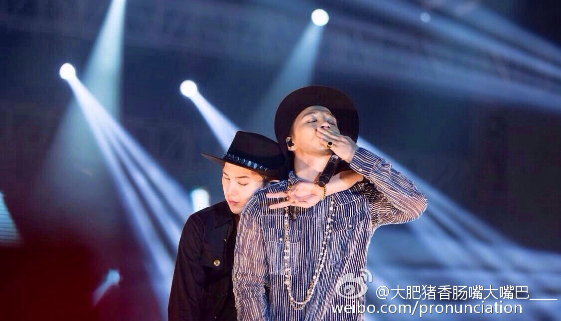 G-Dragon, Seung Ri & Tae Yang - V.I.P GATHERING in Fuzhou - 28mar2015 - pronunciation - 04.jpg