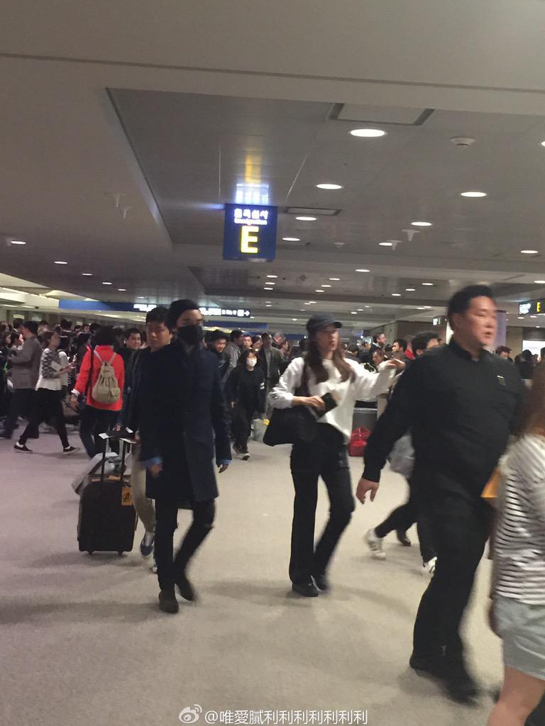 GDYBRI arrival Seoul from Fuzhou 2015-03-29 001.jpg