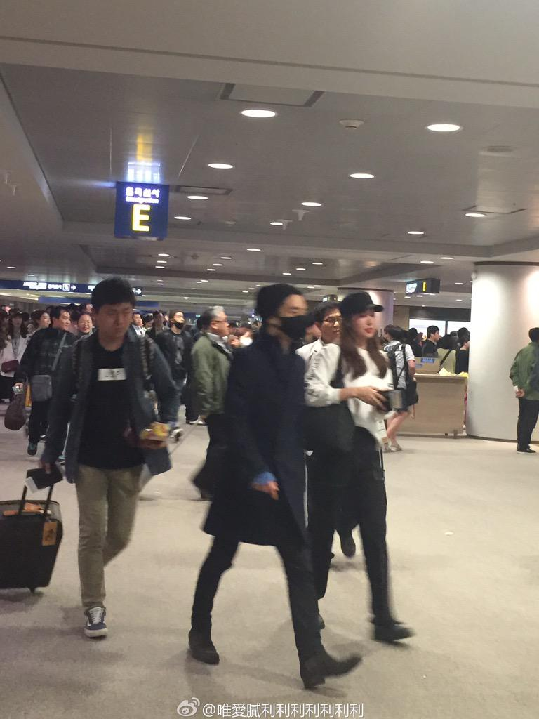 GDYBRI arrival Seoul from Fuzhou 2015-03-29 002.jpg