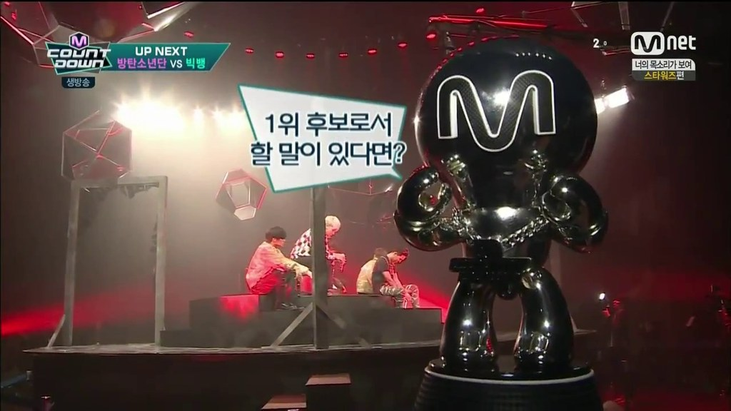 150514 MCD ?? UP NEXT.mp4.0013.jpg