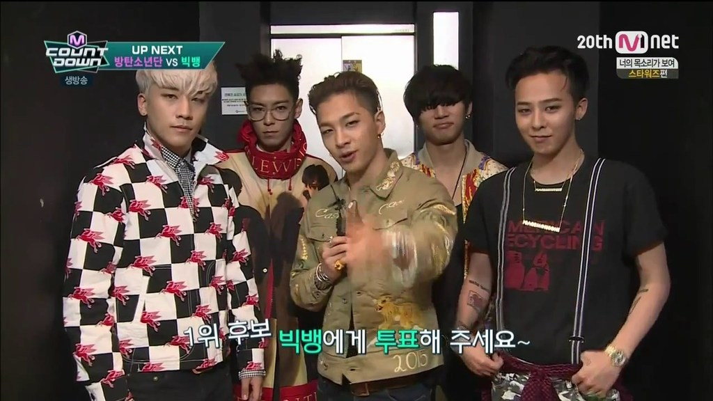 150514 MCD ?? UP NEXT.mp4.0017.jpg