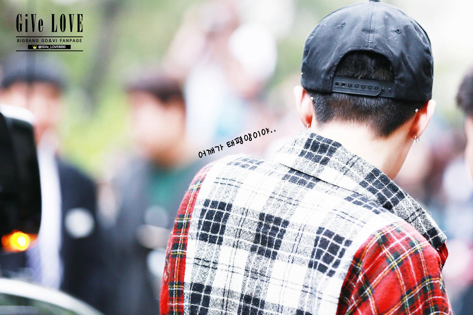 BIGBANG KBS Music Bank HQ 2015-05-15 18.jpg