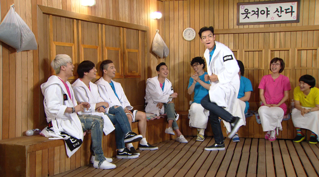 KBS Happy Together Preview 20.jpg