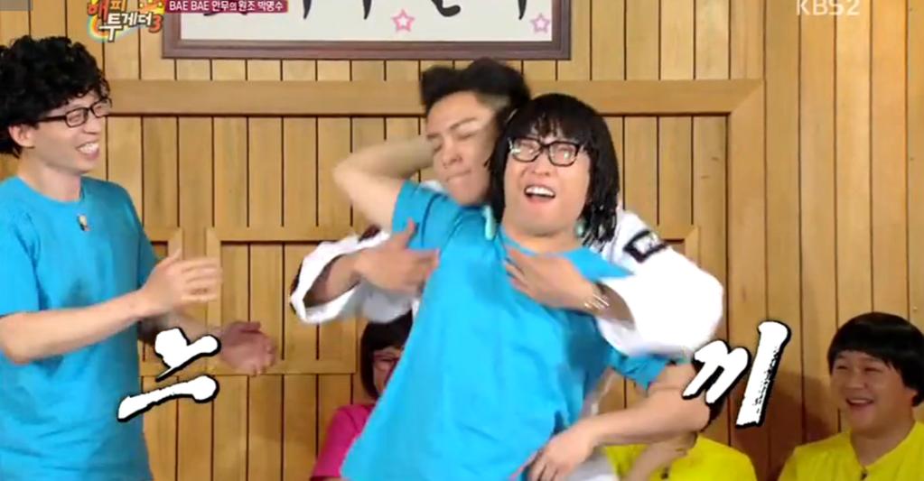 Happy Together BIGBANG