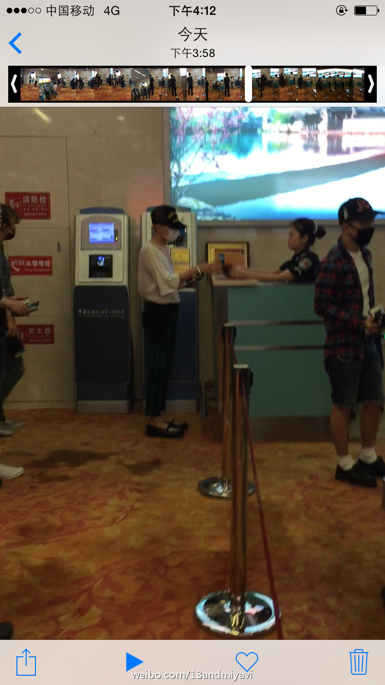 BIGBANG leaving Dalian for Wuhan 2015-06-27 158.jpg