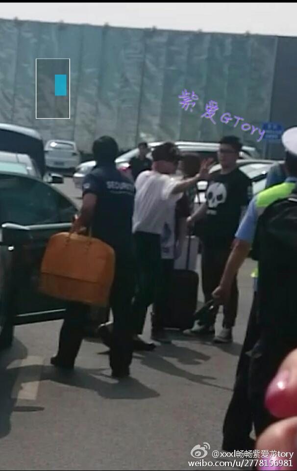 BIGBANG leaving Dalian for Wuhan 2015-06-27 160.jpg
