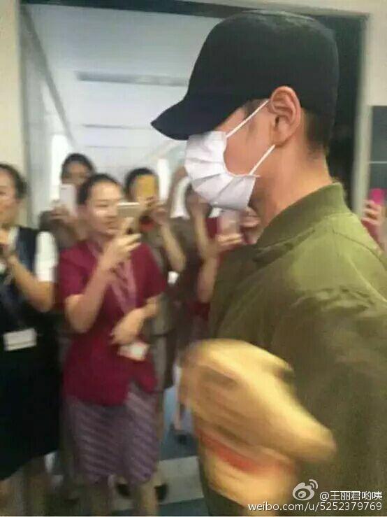BIGBANG arrival Wuhan 2015-06-26 005.jpg