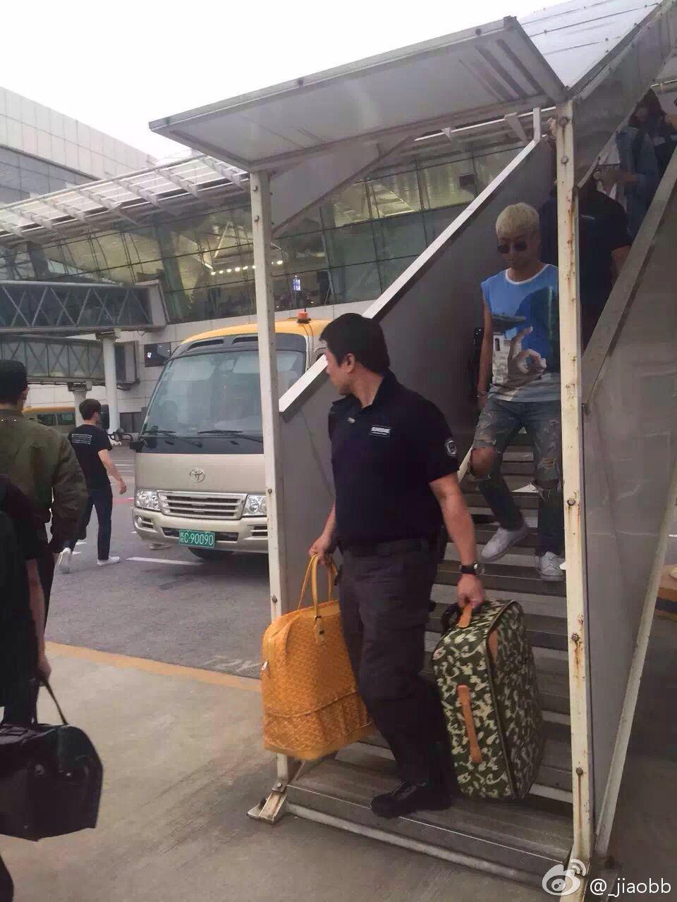 BIGBANG arrival Wuhan 2015-06-26 008.jpg