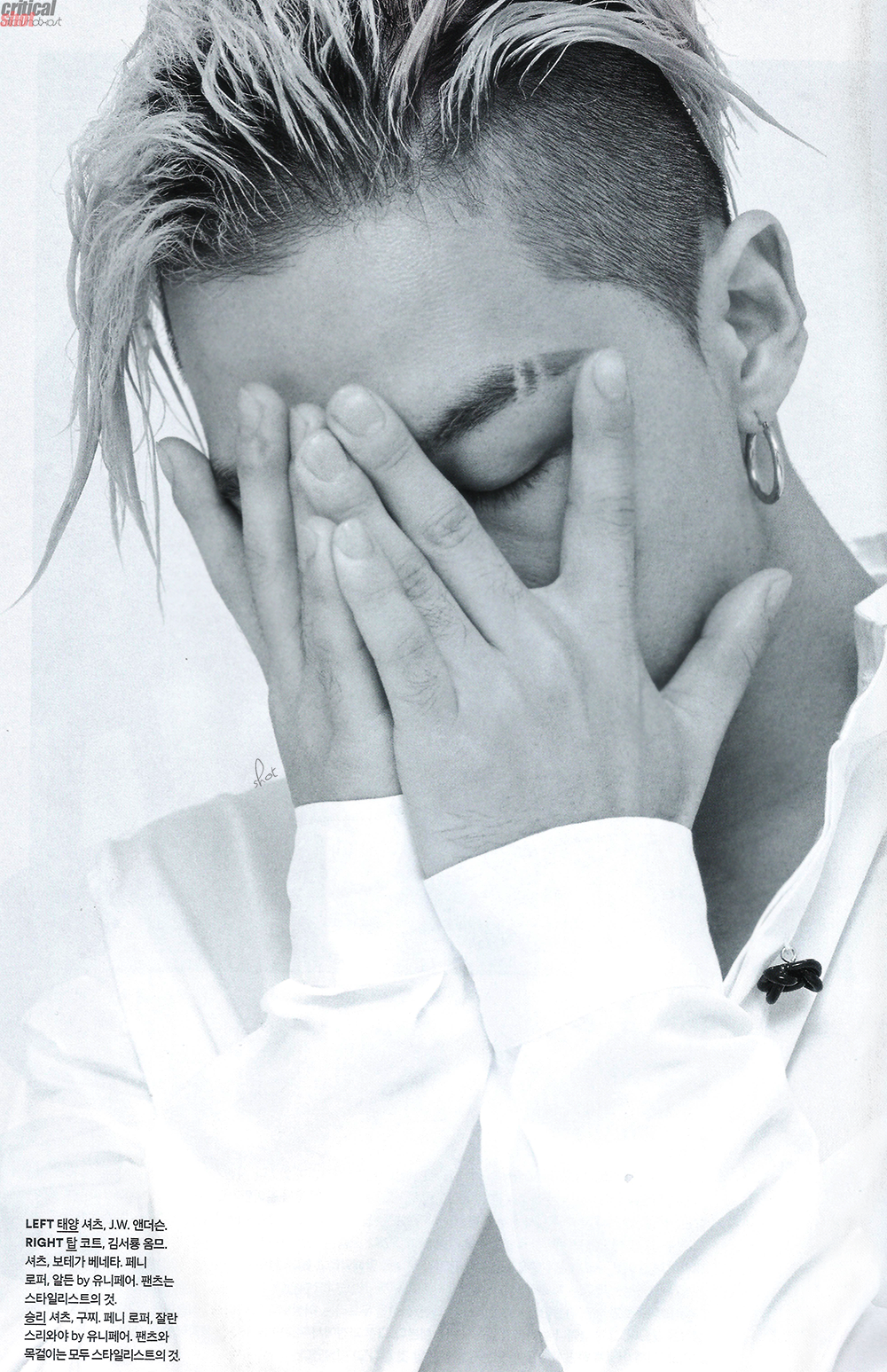 Big Bang - GQ Korea - Aug2015 - criticalshot819 - 12.jpg