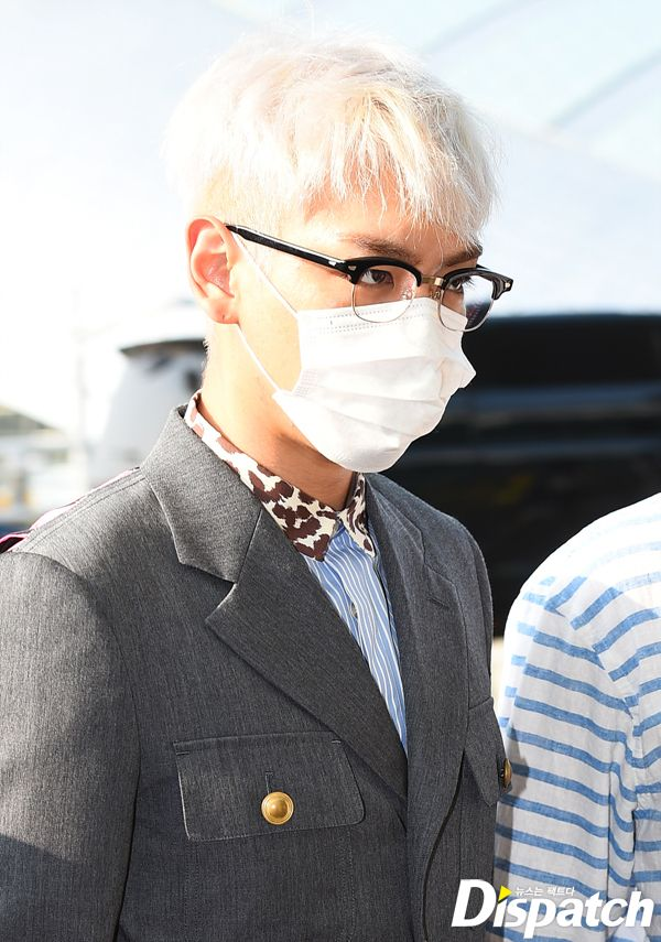 Big Bang - Incheon Airport - 07aug2015 - Dispatch - 09.jpg