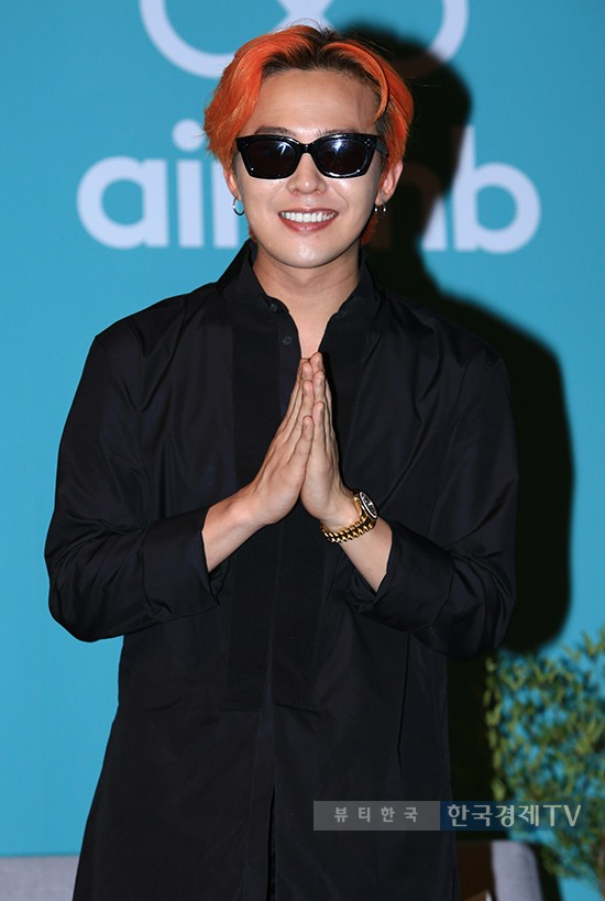 G-Dragon - Airbnb x G-Dragon - 20aug2015 - Beautyhankook - 04.jpg