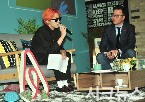 G-Dragon - Airbnb x G-Dragon - 20aug2015 - Chic News - 04.jpg