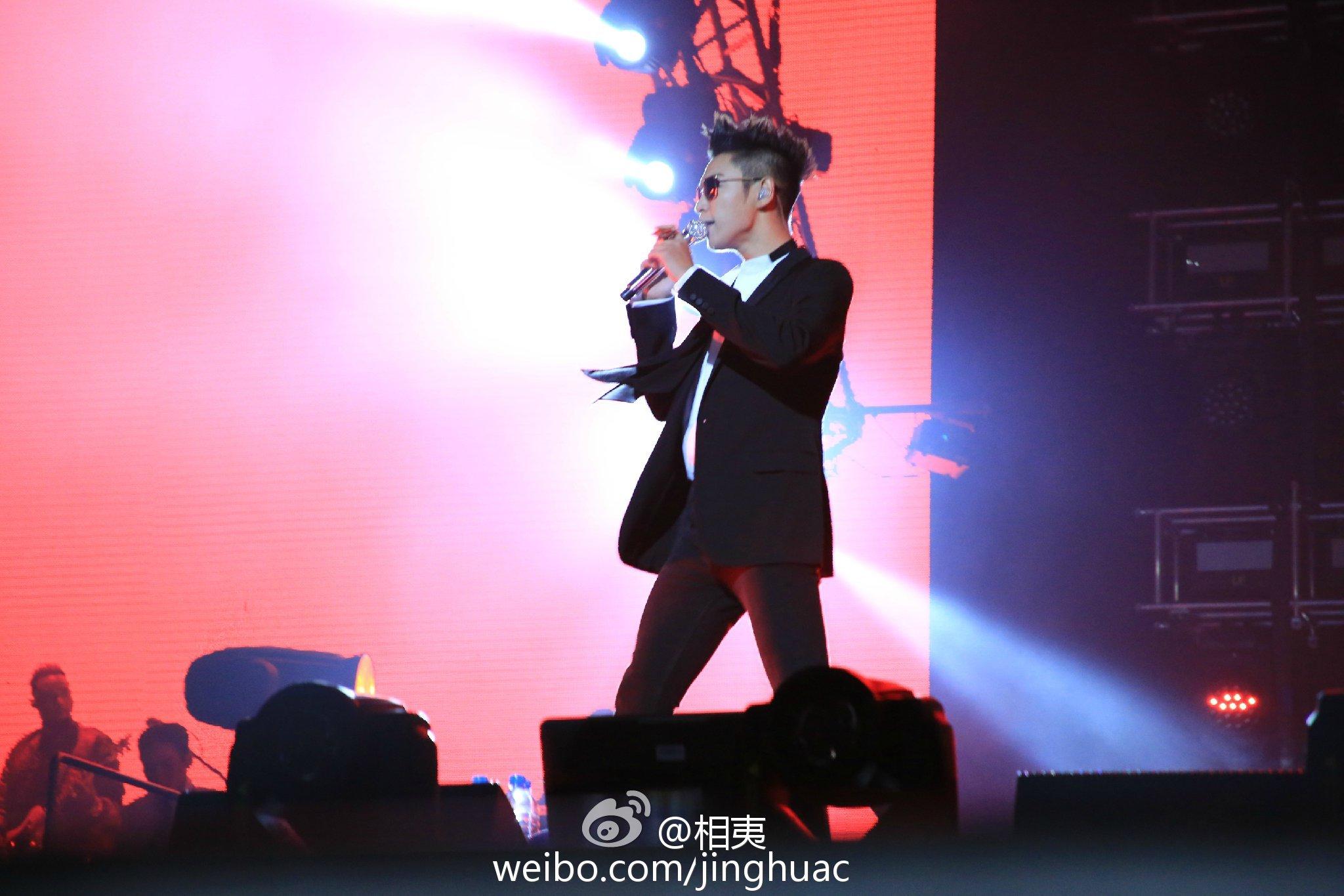 BIGBANG Live in Guangzhou Day 1 2015-05-30 by ?? 27.jpg