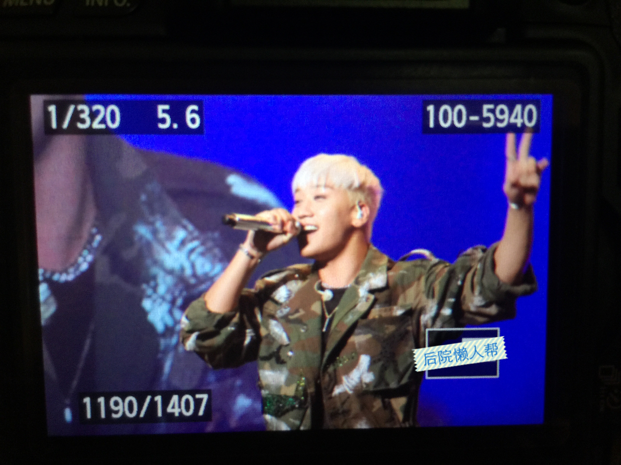 BIGBANG - Made Tour 2015 - Shanghai - 19jun2015 - 808181212 - 02.jpg