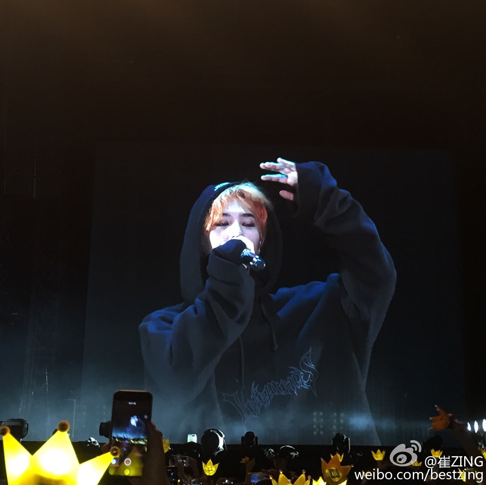 BIGBANG MADE in Chengdu 2015-08-14 cr on pic (15).jpg