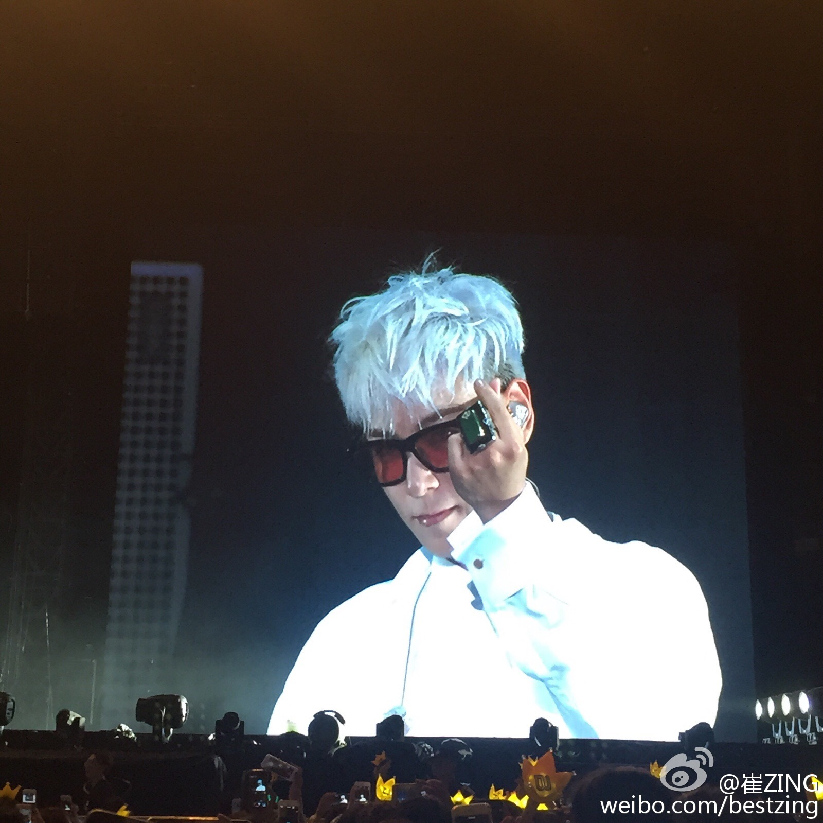 BIGBANG MADE in Chengdu 2015-08-14 cr on pic (17).jpg