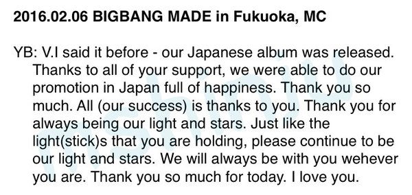 BIGBANG MCs Fukuoka Day 2 translation by MShinju (2).jpg