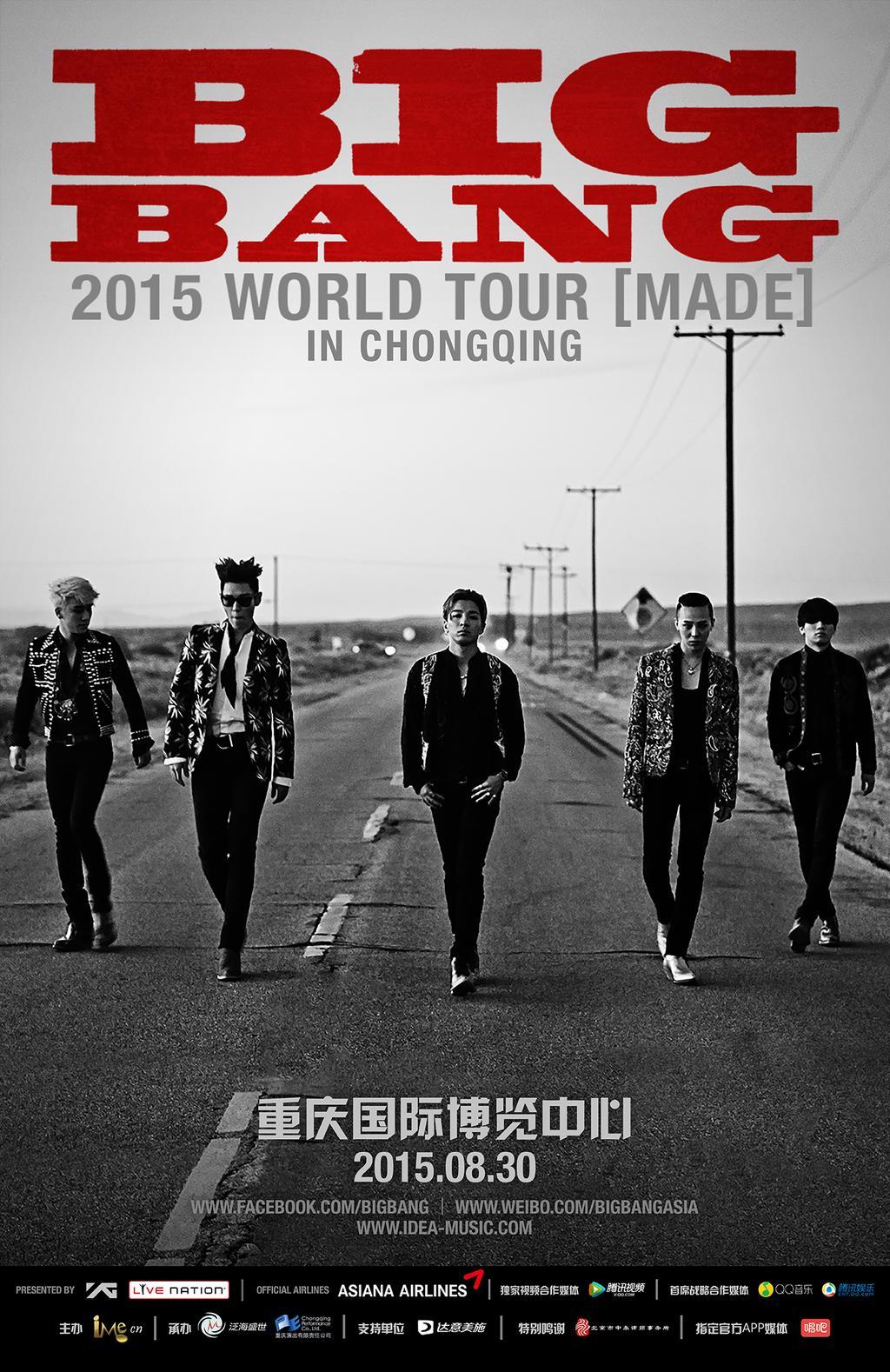 BIGBANG World Tour Chongqing