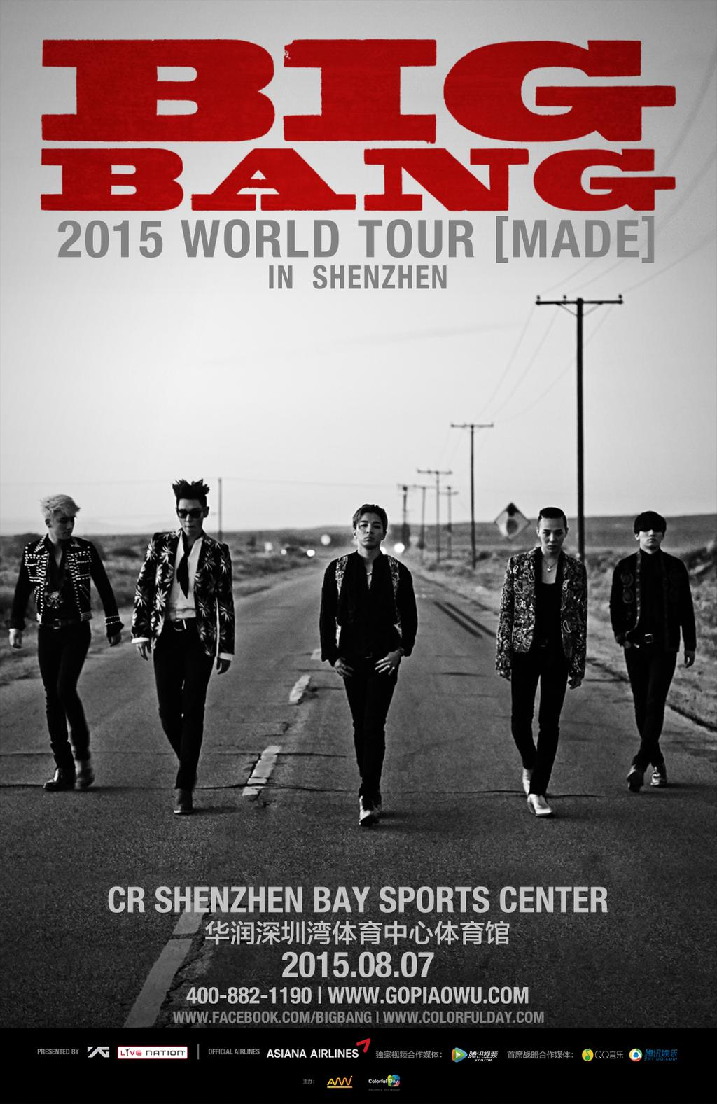 BIGBANG World Tour Shenzhen