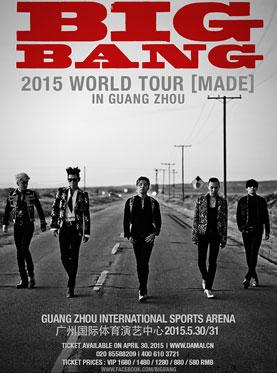 BIGBANG-Made-Guangzhou