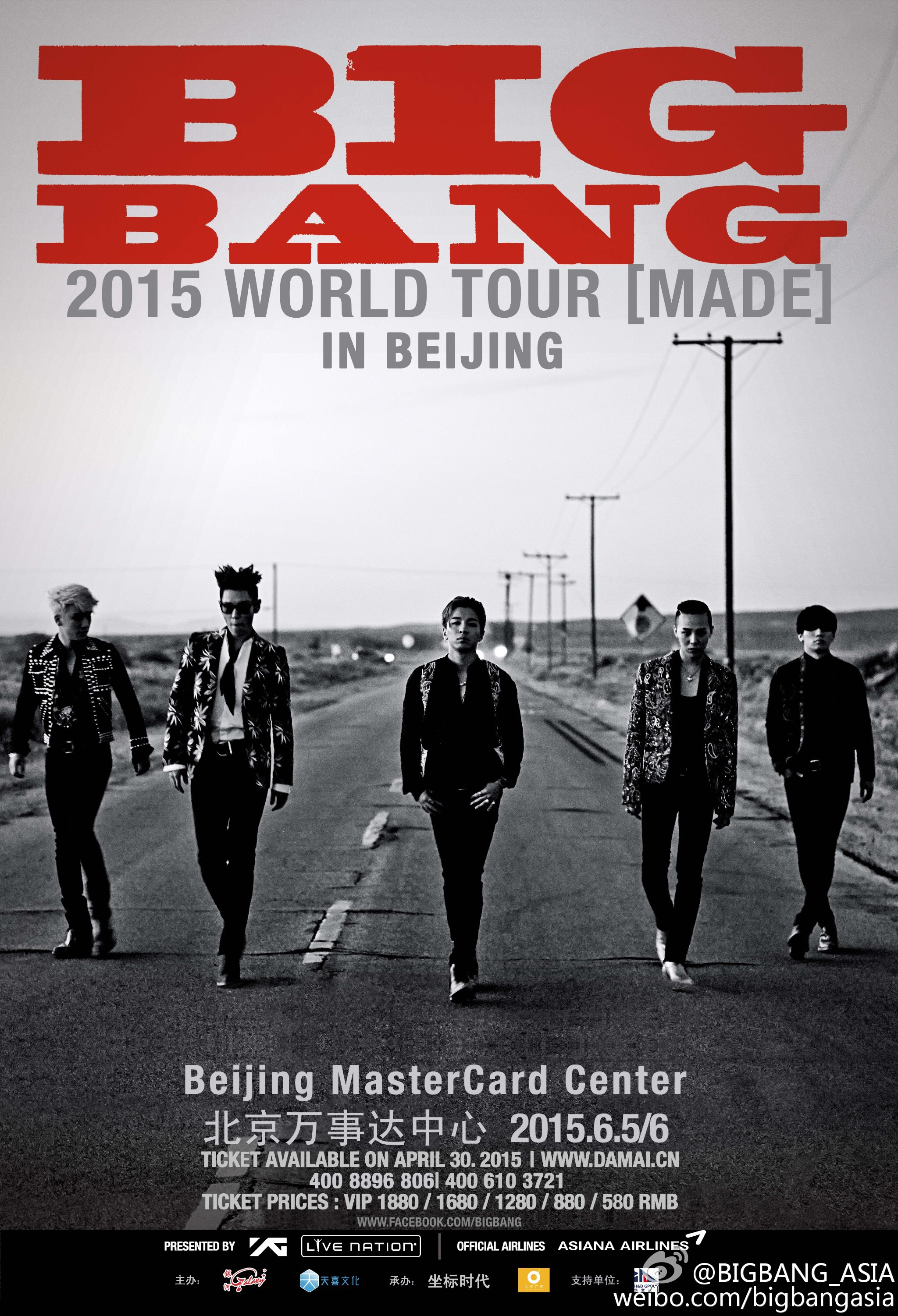 BIGBANG Beijing