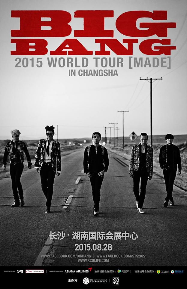 BIGBANG Made in Changsha 2015