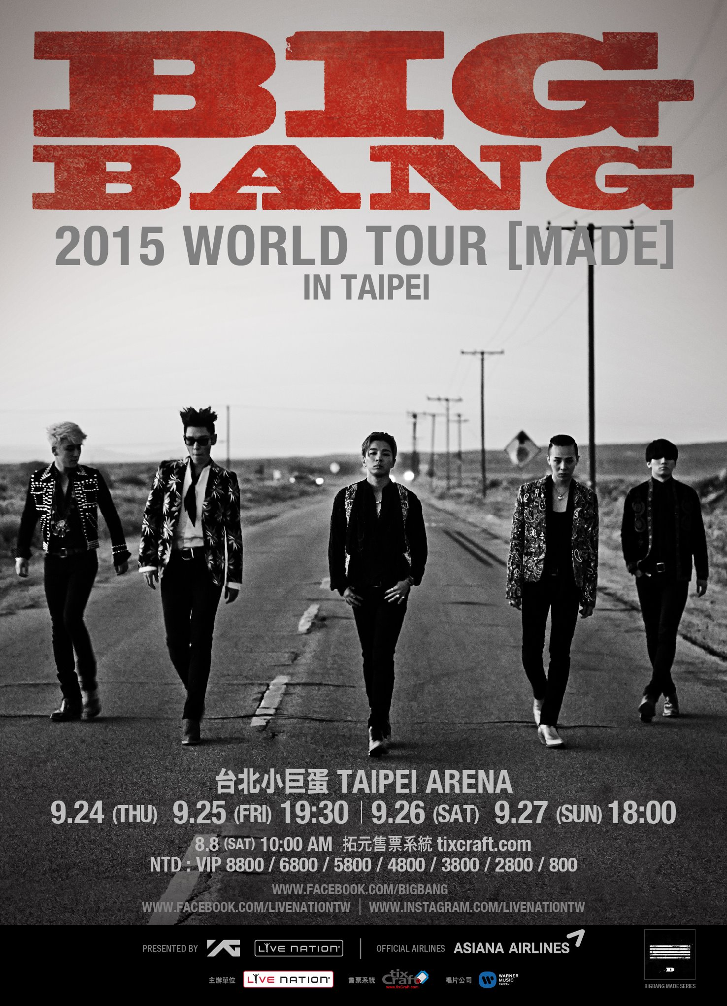 BIGBANG Made in Taiwan extra date Sept 2015
