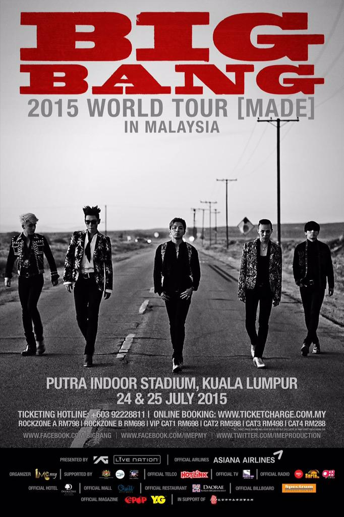BIGBANG Malaysia poster
