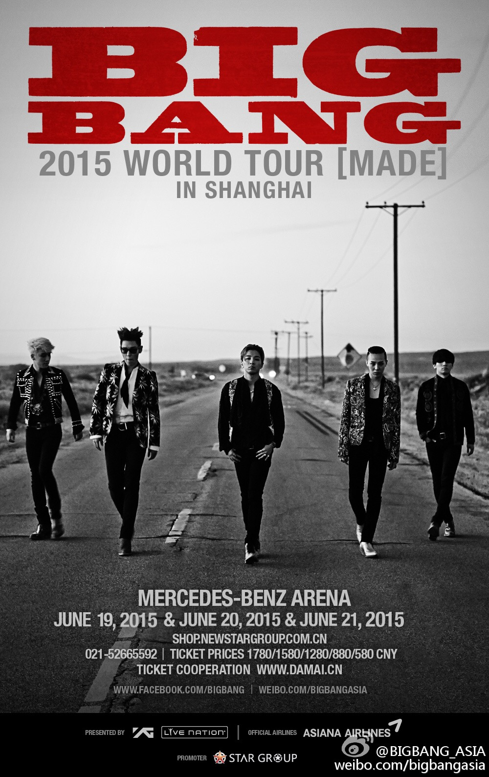 BIGBANG 2015 World Tour MADE