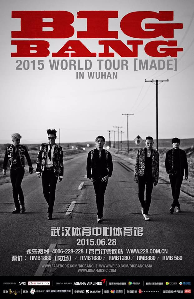 BIGBANG World Tour Wuhan