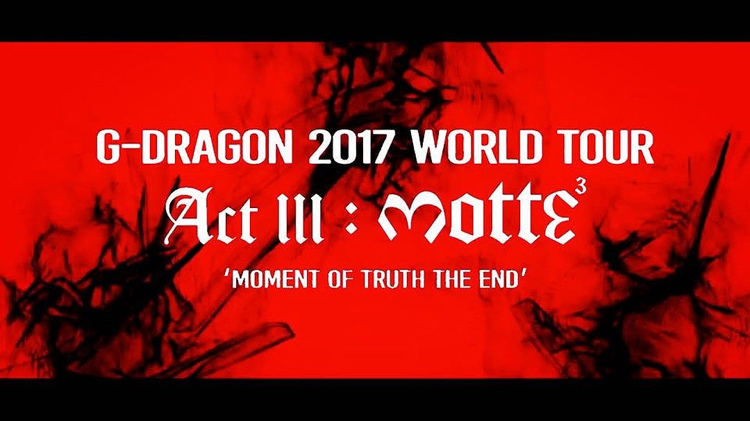 G-Dragon Instagram Jun 24, 2017 8:03pm Act III:M.O.T.T.E IN SINGAPORE TONIGHT!DON