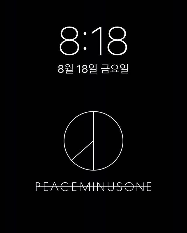 G-Dragon Instagram Aug 20, 2017 9:33am