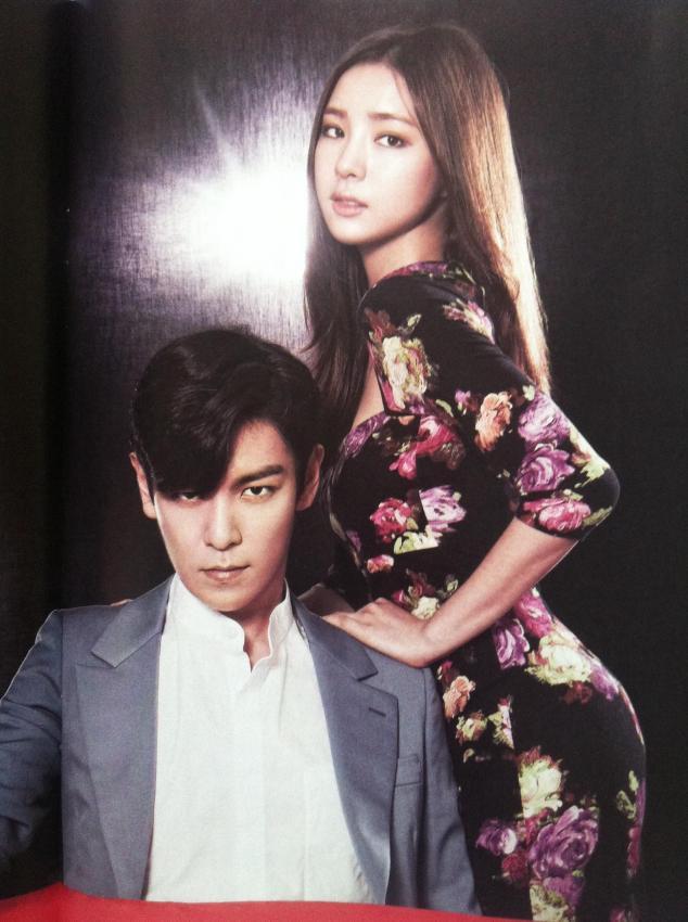 Top big bang dan shin se kyung dating