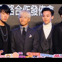 GDYB-Mama-PressCon-Press_001