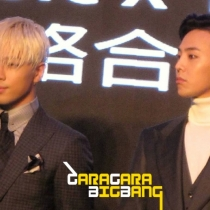 GDYB-PressCon-HongKong-FanPhoto_011