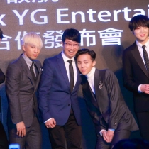GDYB-YGPressCON-HK-20141202-more-120_004