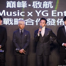 GDYB-YGPressCON-HK-20141202-more-120_012