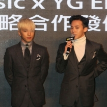 GDYB-YGPressCON-HK-20141202-more-120_021