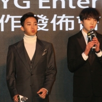 GDYB-YGPressCON-HK-20141202-more-120_022