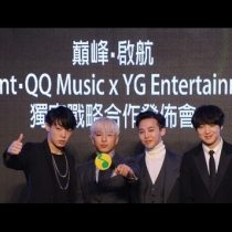 GDYB-YGPressCON-HK-20141202-more-120_027