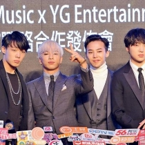 GDYB-YGPressCON-HK-20141202-more-120_037