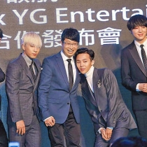 GDYB-YGPressCON-HK-20141202-more-120_041