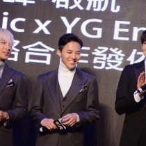 GDYB-YGPressCON-HK-20141202-more-120_052