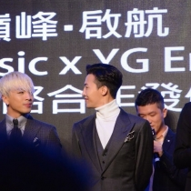 GDYB-YGPressCON-HK-20141202-more-120_053