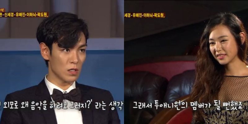 "BIGBANG's T.O.P: ""Honey Lee Almost Debuted"
