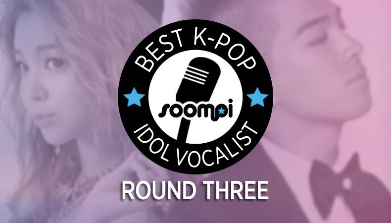 Soompi K-Pop Idol Vocalist Challenge: Round 3