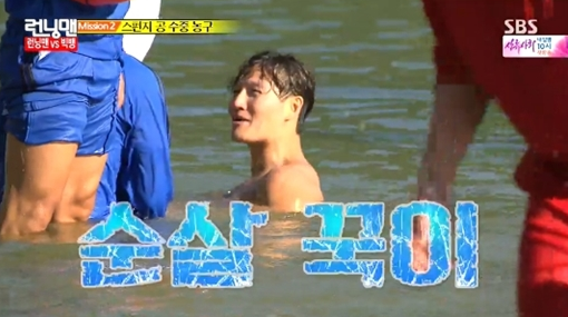 """Running Man"" Members Pants BIGBANG's Taeyang and Strip Kim Jong Kook Totally Naked"