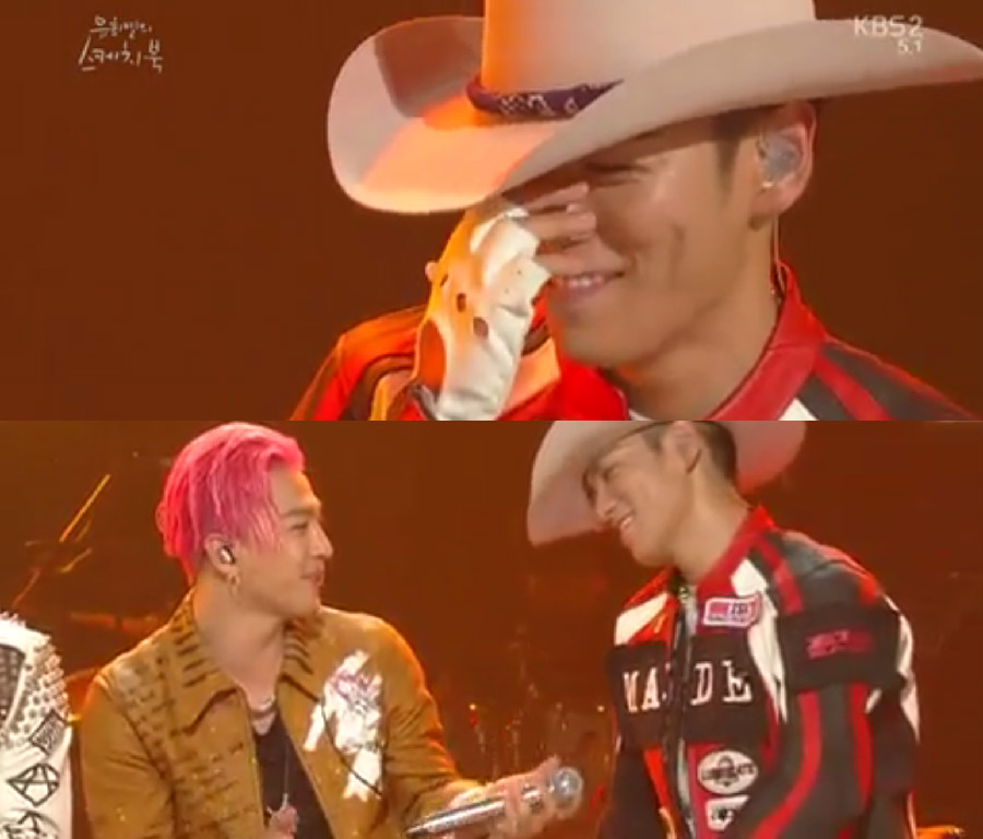 t.o.p singing sketchbook